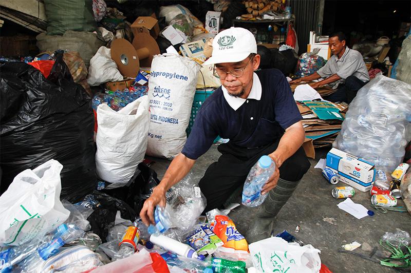 慈济环保志业