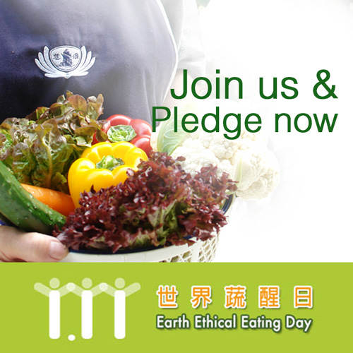 Ethical Eating Day (11Jan)