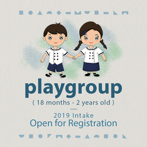 Tzu Chi Great Love PreSchool Enrolment