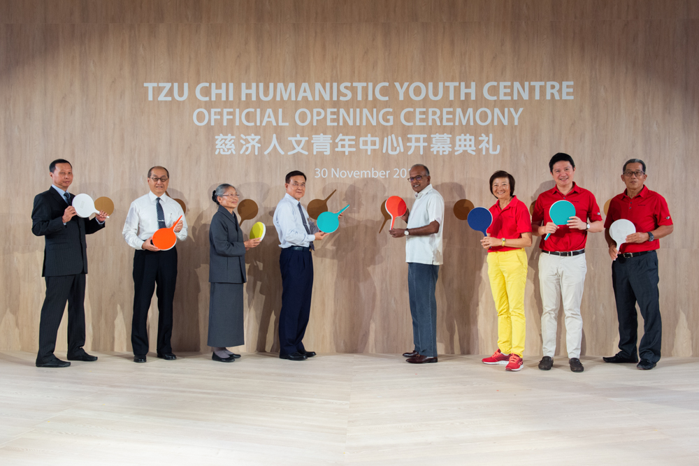 Tzu Chi Humanistic Youth Centre Opening Ceremony (2019)
