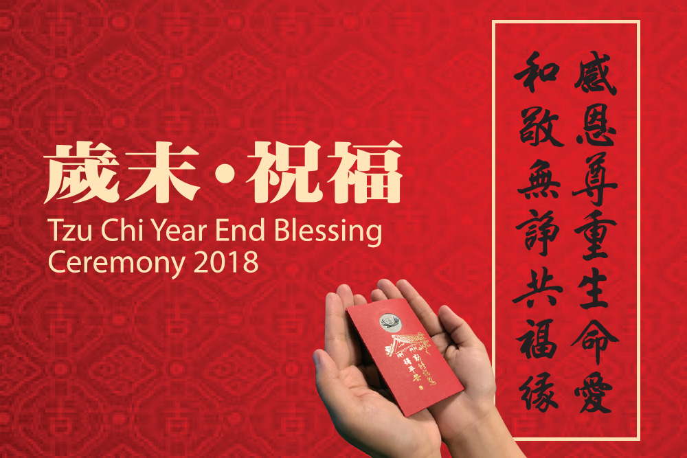 Year End Blessing Ceremony