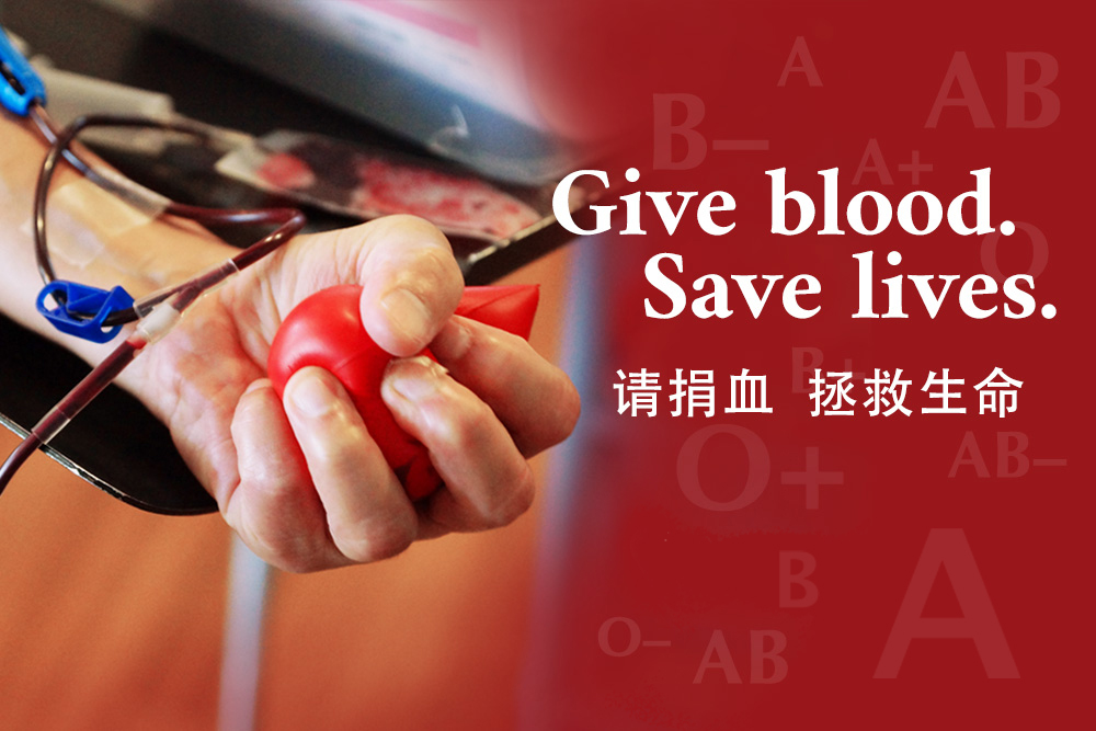 2021 Blood Donation Drive @ Jing Si Hall