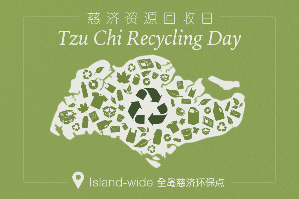Island-wide Recycling Day