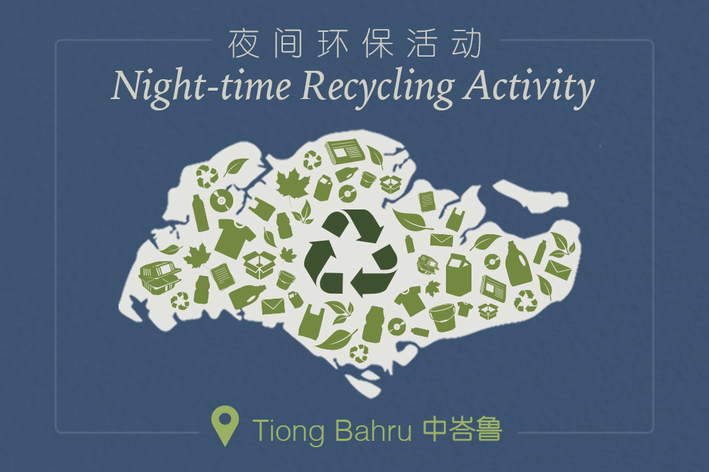 Night-time Recycling Activity