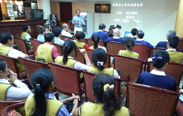 First Volunteer Sharing Session in Cambodia