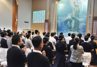 20,000 Celebrate 46th Anniversary of Tzu Chi