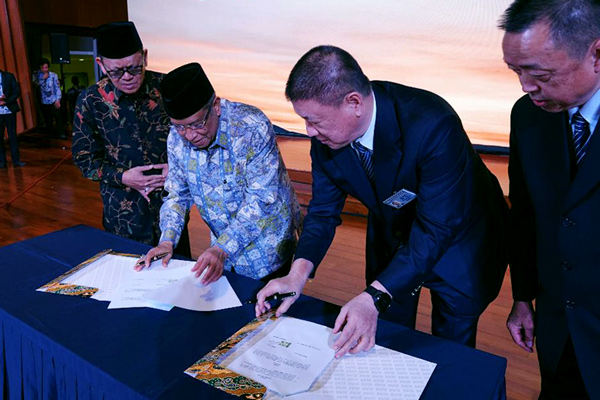 Tzu Chi Partners with the Largest Islamic Organisation in Indonesia