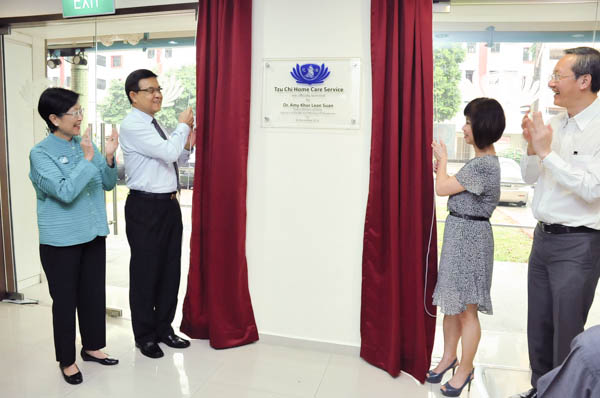 Tzu Chi Kicks Off Medical Home Care Services