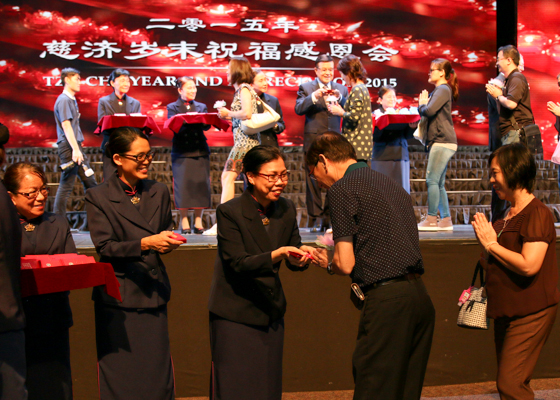 Tzu Chi Year-End Appreciation Celebrates Great Love in the Lion City