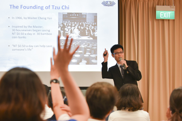 An Inspiring Session about Tzu Chi's Mission of Charity