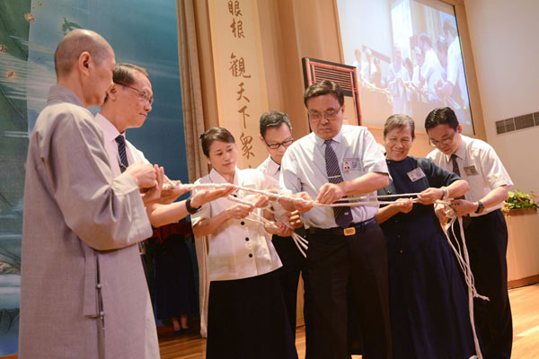 Rooting Tzu Chi's Spirit and Humanistic Values in Singapore